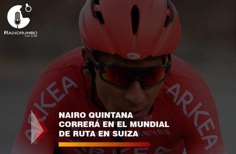 Nairo Quintana correrá en el mundial de ruta Suiza.