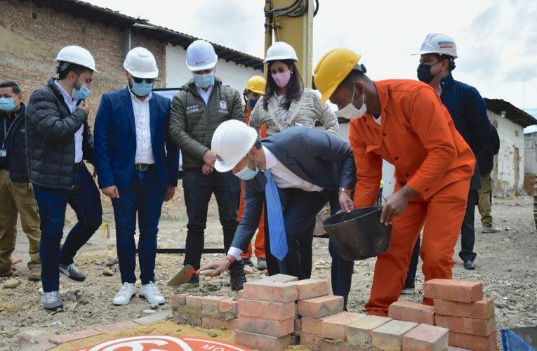 «En Cundinamarca el Gobierno Nacional está adelantando inversiones por más de $32 billones» ministerio  del Interior.